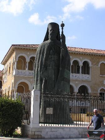 Nicosie, Chypre : Archbisops Place