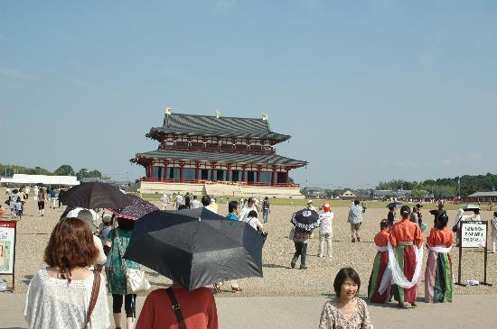 Nara, Japón: 大極殿前広場