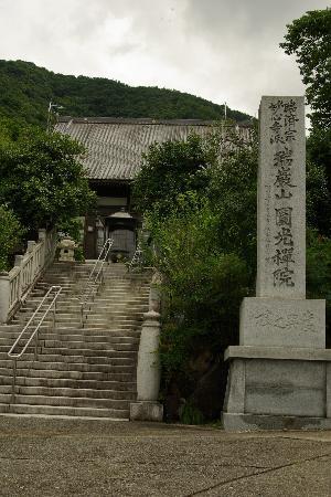 Enkoin : 円光院の入口です。