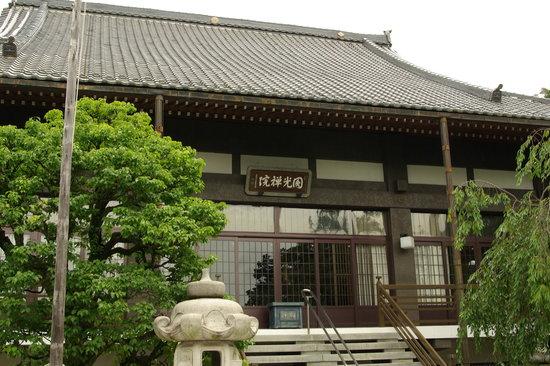 Enkoin : 円光院の本堂です。
