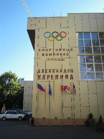 Hotel Vesna : Hotel & Olympics