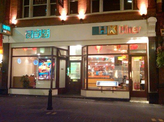 Hk diner london soho restaurant reviews phone number - Franquicia tea shop ...