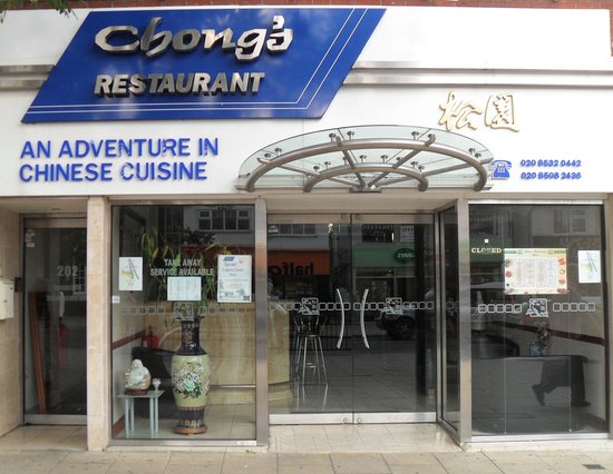 Loughton, UK: Choongs