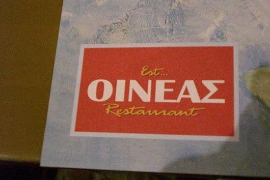 Oineas: The Menu