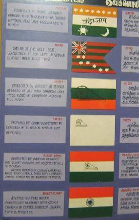Madurai, India: インド国旗の移り変わり