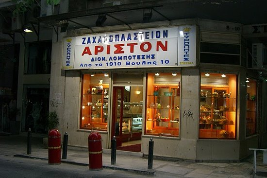 Ariston: Front Entry
