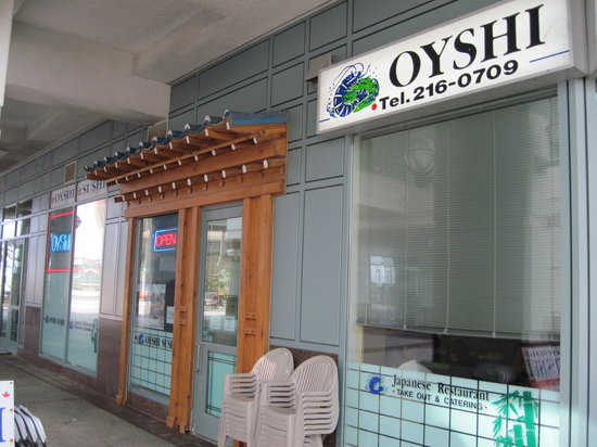 Photo of Japanese Restaurant Oyshi Sushi at 12 Queens Quay W, Toronto M5J 2V7, Canada