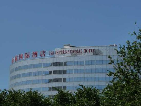 Urumqi Southern Airlines Pearl International Hotel: Not the Kempinski