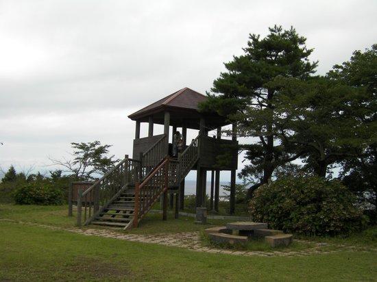 Atago Park