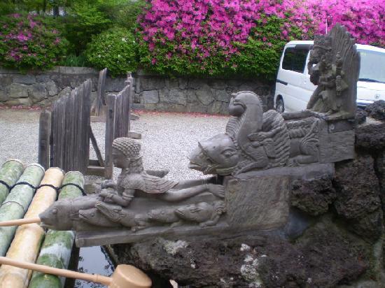 Kashihara, Japan: 作りが面白いお水とり1