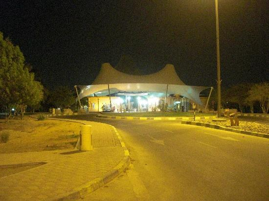 Al Ain Zoo: Eingangsbereich des Ressorts