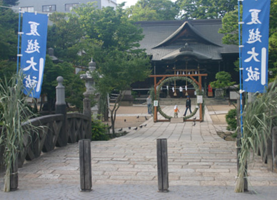 Yohashira Shrine : 夏越大祓