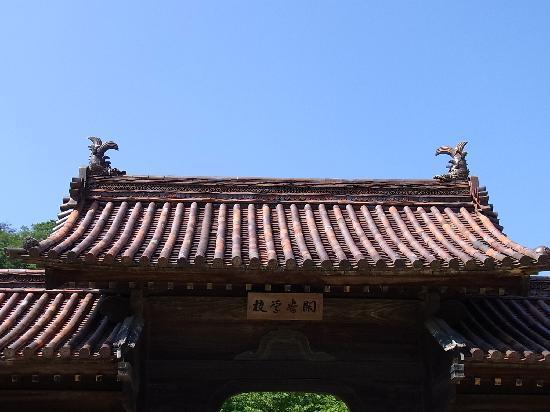 Bizen, Giappone: 鶴鳴門。備前焼の瓦が見事です。