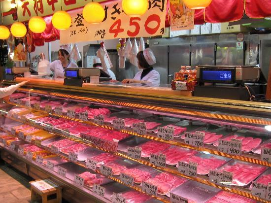 Toyoko Inn Kanazawaeki Higashiguchi : Beef