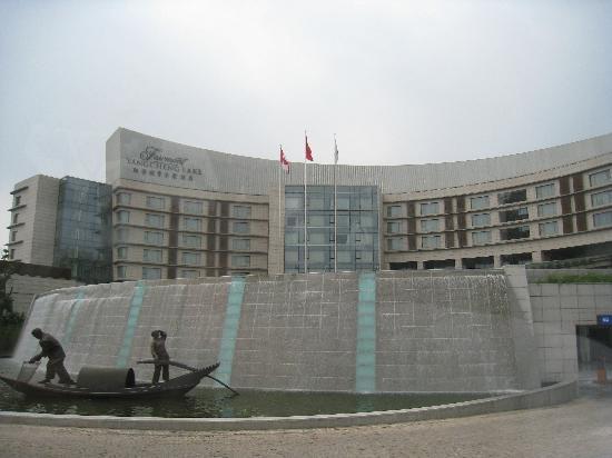 Fairmont Yangcheng Lake Kunshan hotel exterior