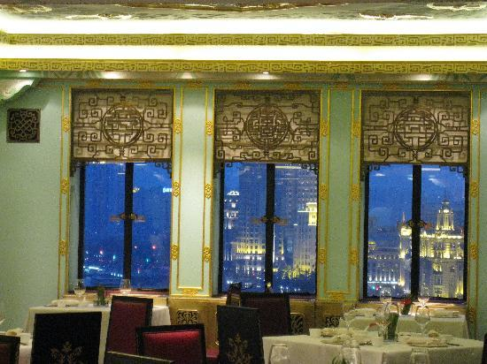 Fairmont Peace Hotel: Chinese restaurant