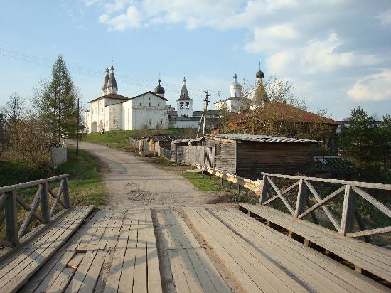 Vologda, Russia: Путь