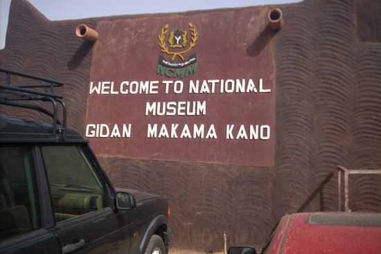 Kano, Нигерия: Entrance to Gidan Makama Museum