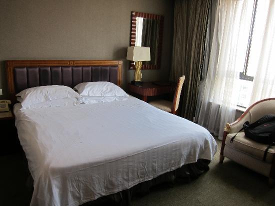 Everbright Exhibition Center Grand Hotel: Room