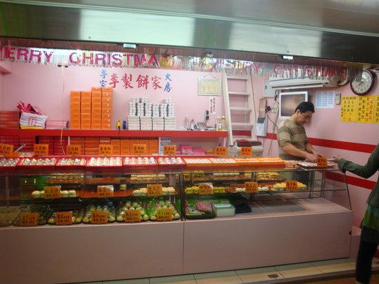 Zhongshan District, Taipei : 李製餅家(リーズー・ビンジャー)