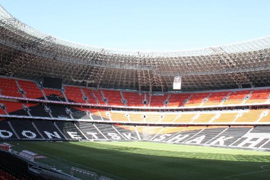 Donetsk, Ukraine: Donbass Arena