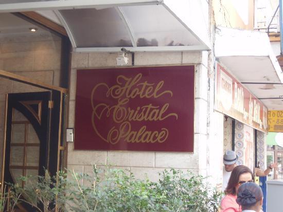 Hotel Cristal Palace: Mais uma visao da entrada
