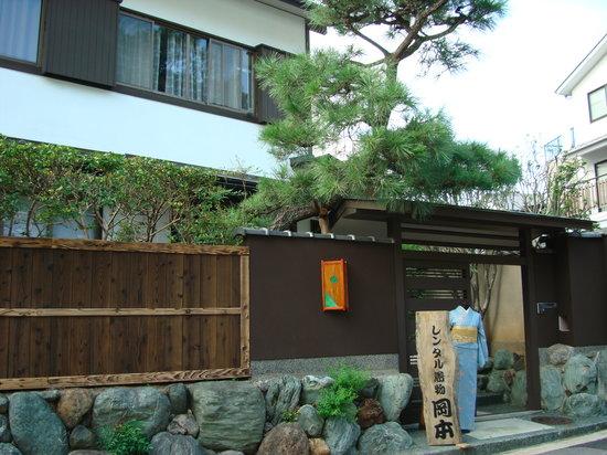 Rental Kimono Okamoto Honten