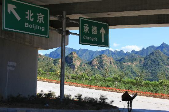 Jinshanling Great Wall: Chengde is not far from here