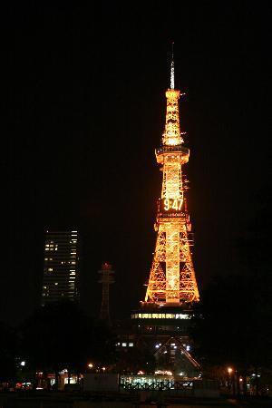 Sapporo, Japan: 夜にはライトアップされてとてもきれい