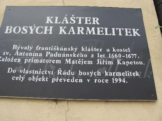 Carmelite Monastery : 2