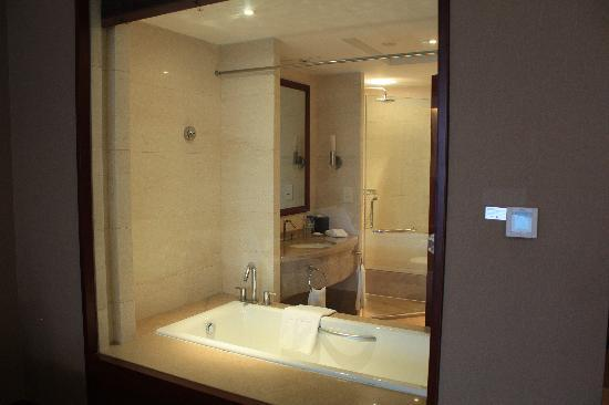 Grand Metropark Yuantong Hotel: nice and clean bathroom