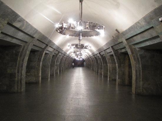 Marmor Metro Photo De Kiev Ukraine Tripadvisor