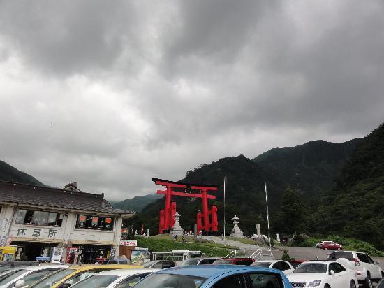 Yudonosan Shrine: 神社への鳥居