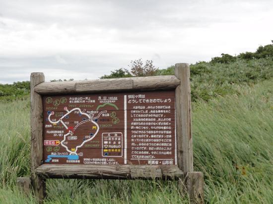 Tsuruoka, Japan: 8合目の案内