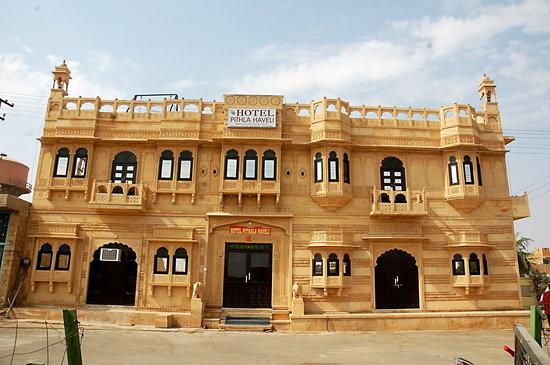 Photo of Pithla Haveli Jaisalmer