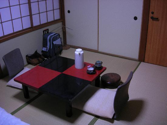 Kikunoya Inn: chambre individuelle