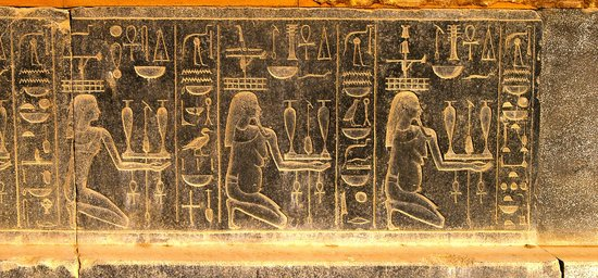 Karnak Open Air Museum: Detail from the Red Chapel