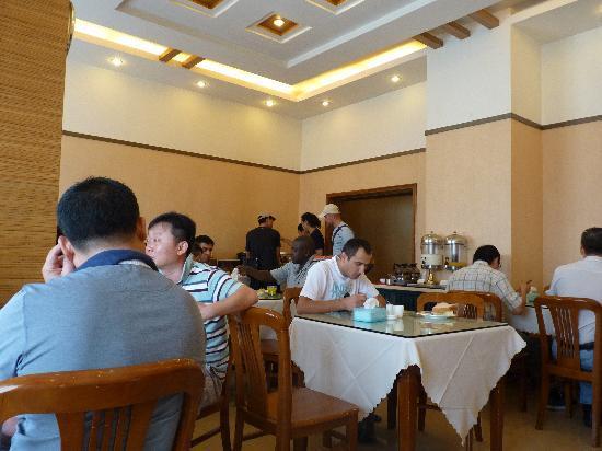 Byland Hotel : restaurant