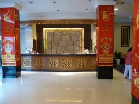 Byland Hotel : reception