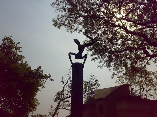 Bolpur, India: KalaBhaban