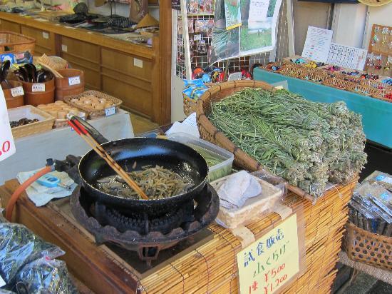 Takayama, Japan: Japanese produce
