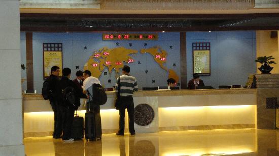 Gaosu Shenzhou Hotel : Looby front desk