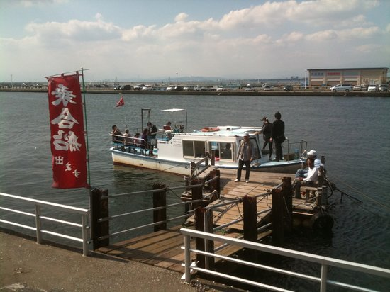 Pleasure Cruise Bentenmaru