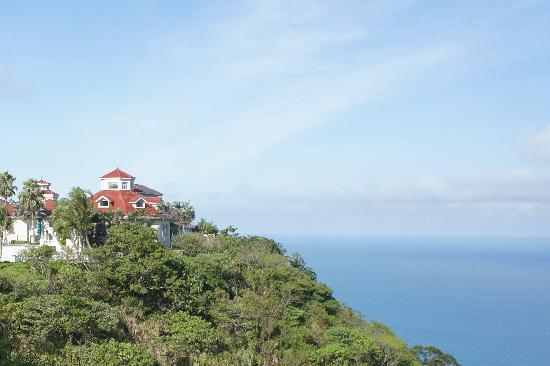 Hualien FarGlory Hotel: the hotel has an amazing view of the Pacific Ocean