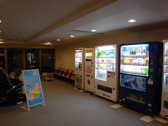 Tominoko Hotel: Vending machines