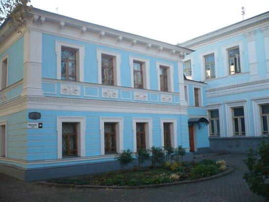 Yaroslavl-Ekseter