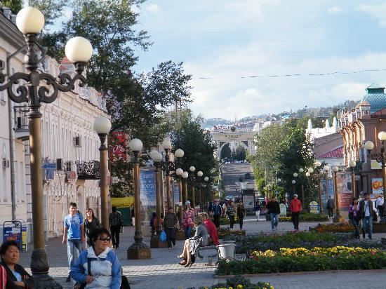 Ulan-Ude, Russland: Central square