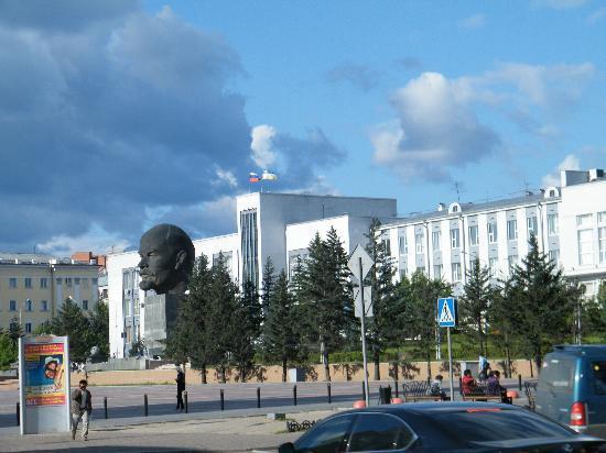 Ulan-Ude, Russland: Ulan Ude