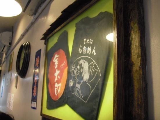 Kintaro Ramen: Wall decor
