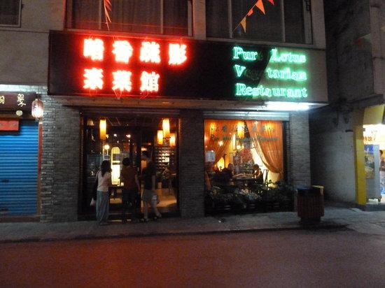 Pure Lotus Vegetarian Restaurant: abends von aussen